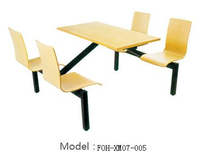 Connecting Table and Chair(FOH-XM07-005)