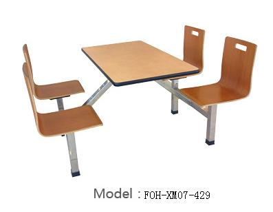 Connecting Table and Chair(FOH-XM07-429)