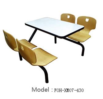 Connecting Table and Chair(FOH-XM07-430)