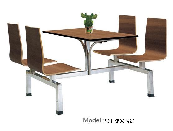 Connecting Table and Chair(FOH-XM08-423)