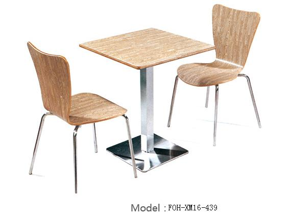 Common Table and Chair Set(FOH-XM16-439)