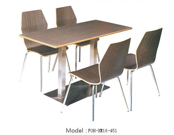 Common Table and Chair Set(FOH-XM16-451)