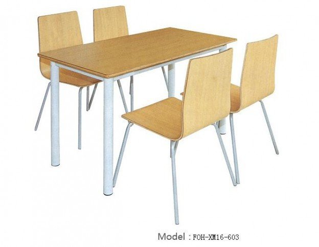 Common Table and Chair Set(FOH-XM16-603)