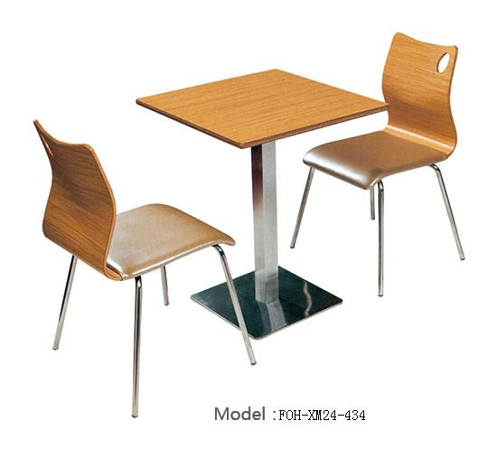 Common Table and Chair Set(FOH-XM24-434)