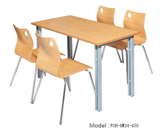 Common Table and Chair Set(FOH-XM24-438)