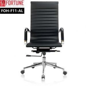 designer chair-FOH-F11-AL