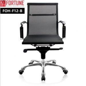 designer chair-FOH-F11-B