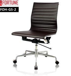 FOH-GS-2