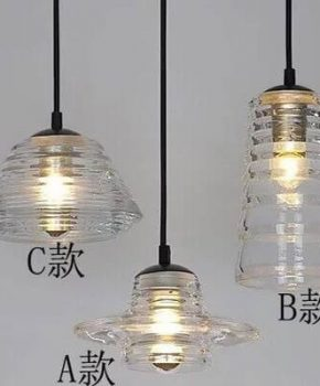 LIGHTING - FHL1956