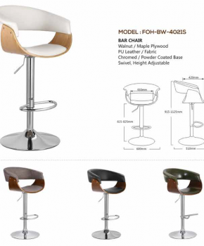 Bar Stools - FOH-BW-4021S