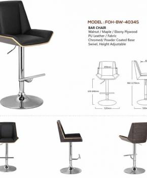 Bar Stools - FOH-BW-4034S
