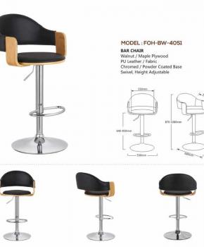 Bar Stools - FOH-BW-4051