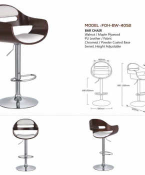 Bar Stools - FOH-BW-4052