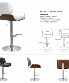 Bar Stools - FOH-BW-4053