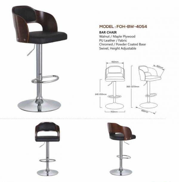 Bar Stools - FOH-BW-4054