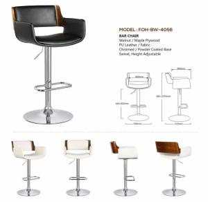 Bar Stools - FOH-BW-4056