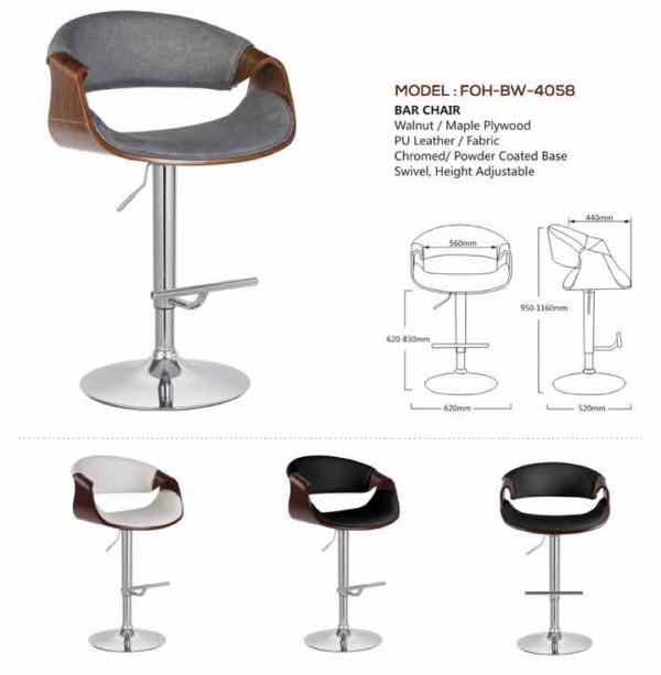 Bar Stools - FOH-BW-4058