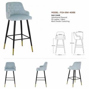 Bar Stools - FOH-BW-4066