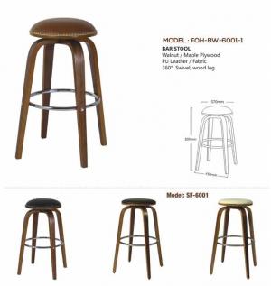 Bar Stools - FOH-BW-6001-1