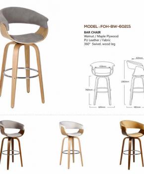 Bar Stools - FOH-BW-6021S