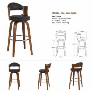 Bar Stools - FOH-BW-6032