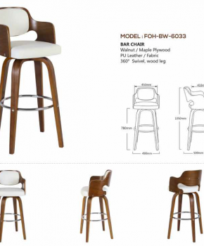 Bar Stools - FOH-BW-6033