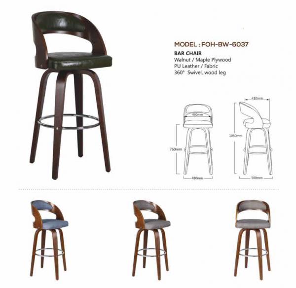 Bar Stools - FOH-BW-6037