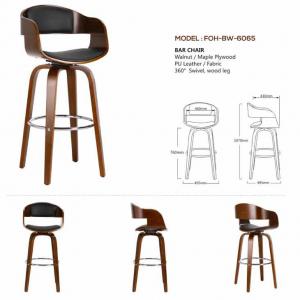 Bar Stools - FOH-BW-6065